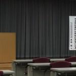 三宅町議会 新人議員研修会