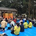 2015太子道の集い