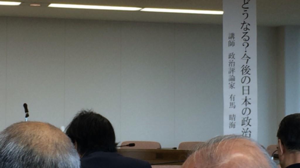 田原本役場3階