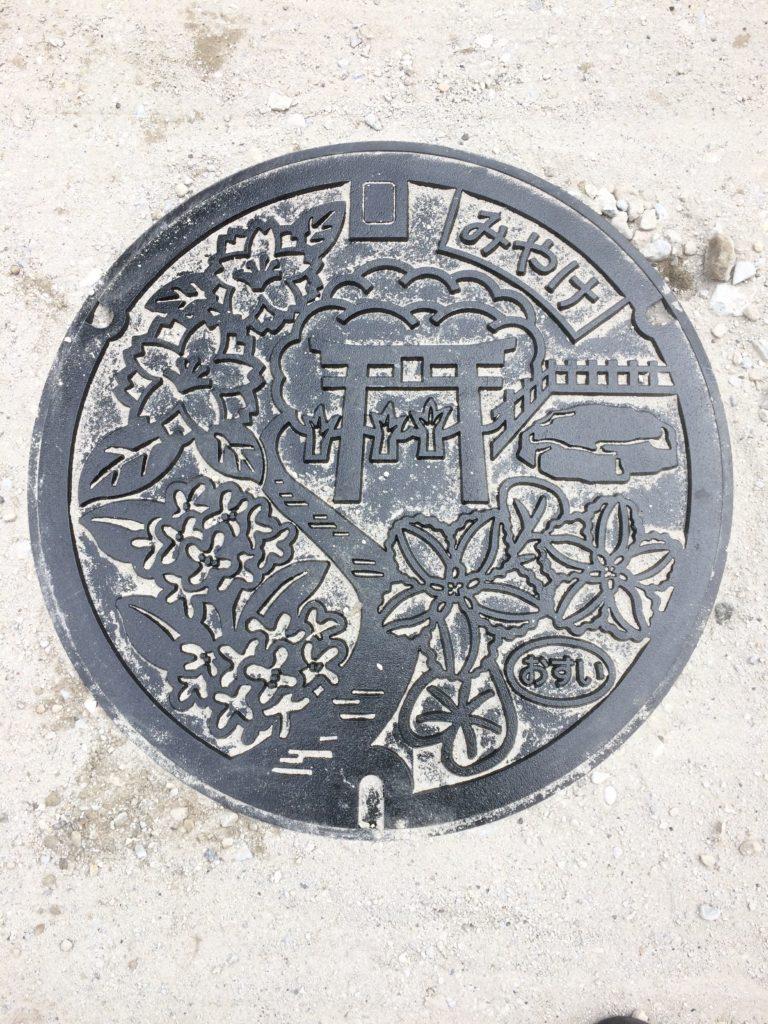 奈良県磯城郡三宅町マンホール
