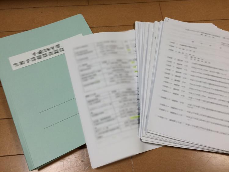 平成28年度予算議会ペーパー