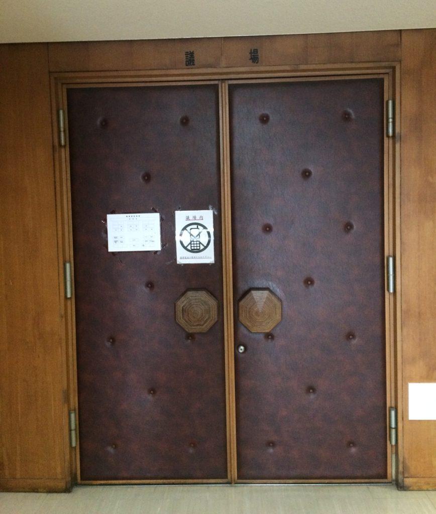 三宅町議会 議場入り口